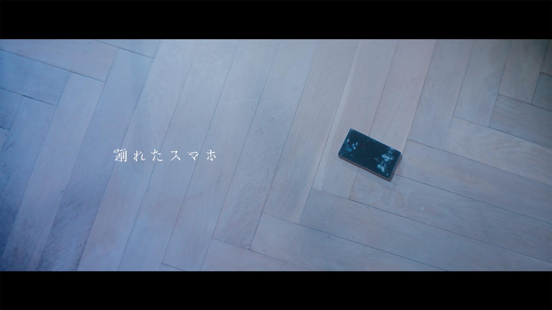 欅坂46「割れたスマホ」