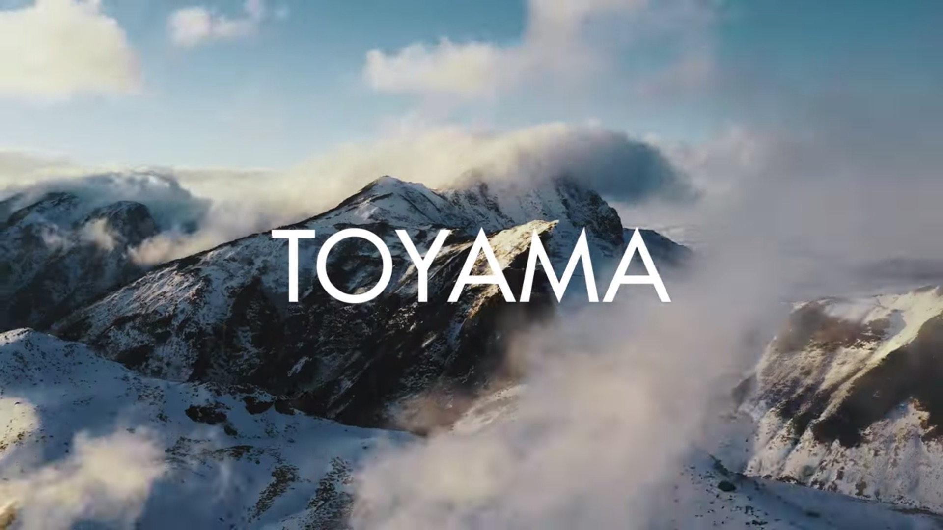 富山観光局「IN TOYAMA」