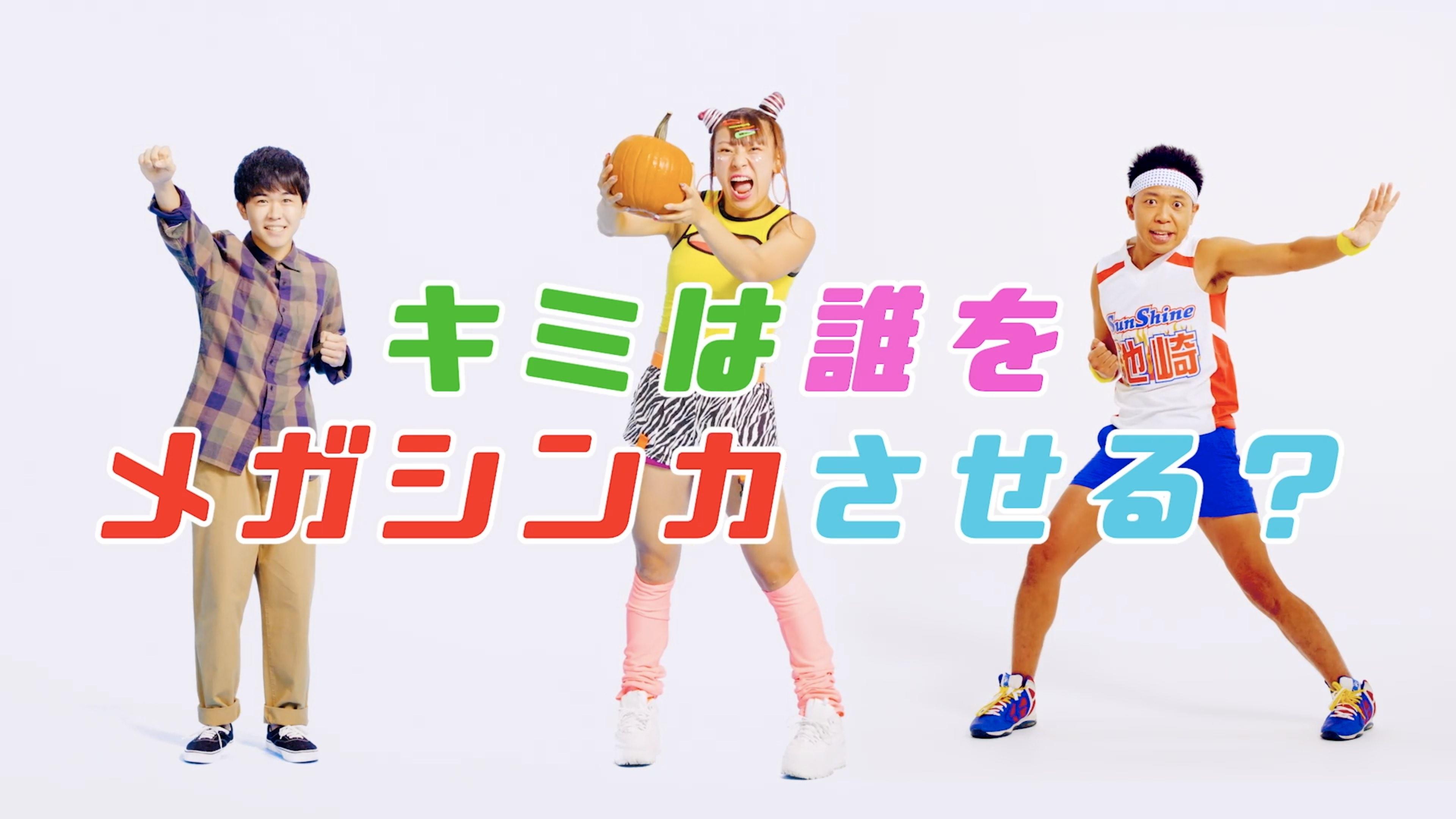 Nintendo「ポケモンGO」